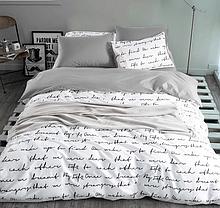 Двуспальный постельный комплект «Рукопись»