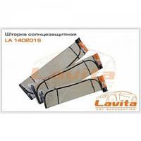 Фольга солнцезащитная 1500х700 140201L Lavita