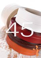 """Фиброузная оболочка для домашних колбас """"Pani Salami"""", диаметр 45, цвет """"орех"""""""