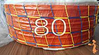 """Оболочка с цветной сеткой для домашних колбас """"Fanet"""", диаметр 80, цвет копчения"""
