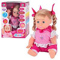 Кукла M 1256 U/R Лиза,7функц,рус,реагир на хлопки,поет,расс стих,на бат-ке,в кор-ке,33-22-16см