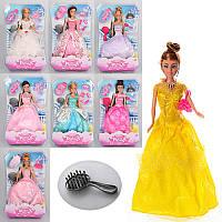 Кукла 81065-66-68-70 29 см, расческа, аксессуары, 8 видов, в кор-ке, 33,5-22-6см