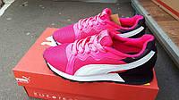 Подростковые+женские кроссовки Puma розовые