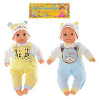 Кукла B 10 IC хохотун, звук смеха, 2 вида, на бат-ке, в кульке, 22,5-48-10см