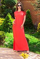 Платье летнее длинное со стразами 514 (75)