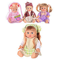 JT Кукла АЛИНА 5079/5138/41/43 говорит и поет по русски, 4 вида, в рюкзаке, 25см