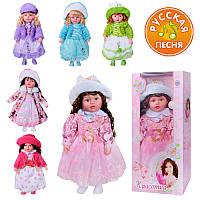 Кукла M 0409 Красотка, 6 видов, умеет: говорить, читать стихи, петь, в кор-ке, 58-27-14см