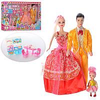Кукла с нарядом ZC023 семья, 28см и 30см,дочка10см,мебель,платья8шт,2 вида, в кор,60-33,5-6см