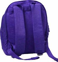 Рюкзак Heart фиолетовый 9 л Bagland (16376-1)
