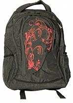 Рюкзак Бис серый 21 л Bagland (55670-2)