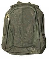 Рюкзак Странник серый 17л Bagland (58470-3)