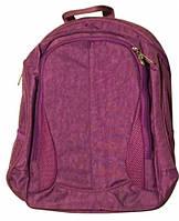 Рюкзак Странник фиолетовый 17л Bagland (58470-6)