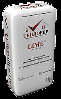 Штукатурка известковая Тепловер Lime