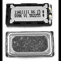 Бузер HTC Incredible S (S710e) Original/ A510e/ S510e/ Desire 200 / 300/ 500/ Z710/ Z715/G11,G14,G18