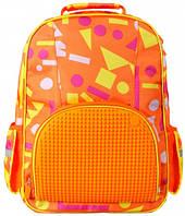 Рюкзак Geometry Neverland Оранжевый 15 л Upixel  (WY-A022E)