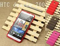 Силиконовый чехол для HTC Desire 700 Dual Sim
