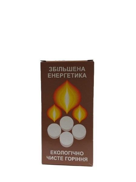 Сухое горючее (сухой спирт) повышенной энергетики