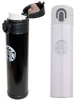 Термокружка Starbucks | Термос Старбакс | Vacuum Cup Starbucks
