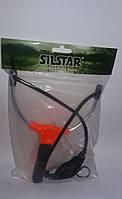 Рогатка рыболовная SILSTAR для заброса прикормки