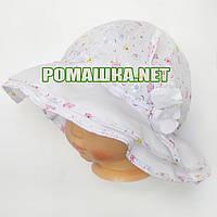 Детская панамка для девочки р. 50 ТМ Мамина мода 3559 Розовый