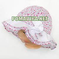 Детская панамка для девочки с завязками р. 50 ТМ Мамина мода 3559 Малиновый