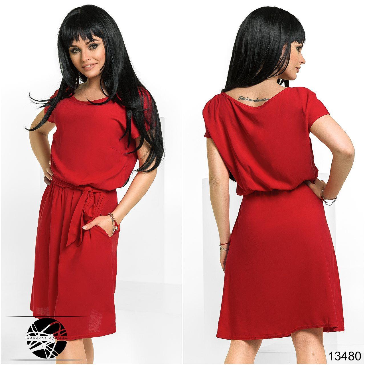 78cea5ef384 Купить Летнее платье красного цвета с поясом. Модель 13480. в Одессе ...