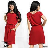 Летнее платье красного цвета с поясом. Модель 13480.