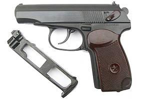 Пистолет Макарова под патрон Флобера ПМФ-1