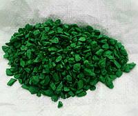 Декоративный цветной щебень (крошка, гравий) , синий (02) Зеленый