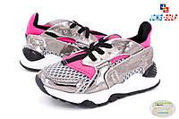 Детская обувь оптом. Детские кроссовки оптом на весну от Jong-Golf B6352-19 (8пар, 26-31)