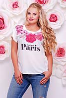 Молодежная женская футболка с принтом Air 42-56 размеры