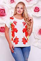 Женская молочная футболка с цветочным принтом Air 42-56 размеры