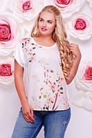 Стильная молочная футболка с цветочным принтом Air 42-56 размеры