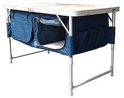 Стіл складаний з тумбою TA-519 (скаут) - відмінний вибір для відпочинку