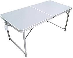 Стіл складаний туристичний ТА 21407 - компактний легкий стіл