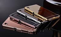 Чехол бампер для Sony Xperia Z5 E6683 зеркальный