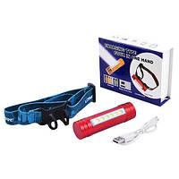 Фонарь Police 811-6SMD, USB power bank, крепл. на лоб