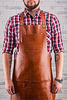 Фартук кожаный (модель №1)
