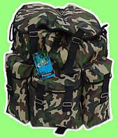 Рюкзак камуфляжный CORONA FISHING РК102 (66л)