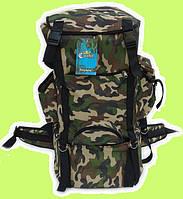 Рюкзак камуфляжный CORONA FISHING РК110 (63л)