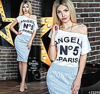 Весенне-летний женский комплект, состоящий из юбки и футболки, с оригинальной надписью.