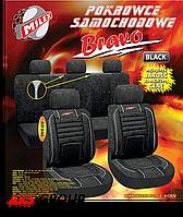 Чехлы Milex  Bravo черные