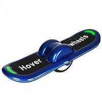 Электроскейт электроборд Hover Wheels