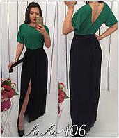 Женское длинное платье с черной юбкой