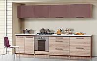 Кухня Сона 1