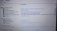 Проблемная материнская плата Lenovo s100 BM5080_REV1.2