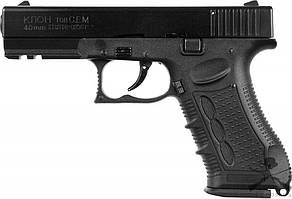 Пистолет под патрон Флобера СЕМ ПФК «Клон»