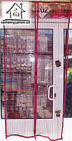 Антимоскитная шторка на магнитах 210*100 см