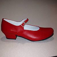 Туфли женские народные (блок-каблук 3см)