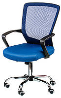 Кресло офисное, компьютерное Marin blue, синее